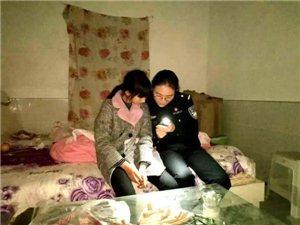沙洋13岁单亲留守儿童厌学自锁家中,女民警登门温情劝解