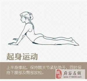 保护腰椎的小动作。