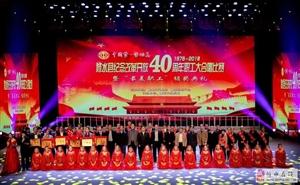 壮观!澳门威尼斯人游戏平台十多个单位集体亮相宁河大剧院!!