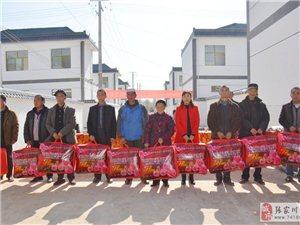 """立冬第二天,西沟村民搬进""""洋别墅"""""""