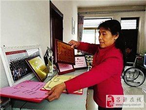 【暖心】吕梁一女子照顾肢残丈夫30余年!