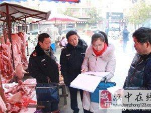 汉中市集中开展生产经营环节猪肉及产?#20998;?#37327;安全专项检查