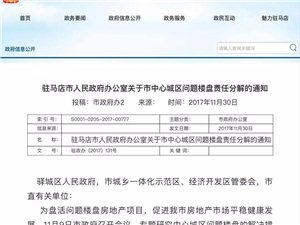 �v�R店32�����}�潜P�任分解�M一年,取得了成�,�留很多期盼!