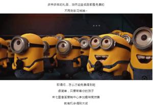 桐城个性亲子活动!可免费得iPhone X!