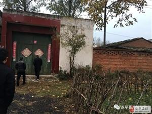 """利剑霍霍向""""老赖""""――遂平法院开展""""最后决战""""集中执行专项活动"""