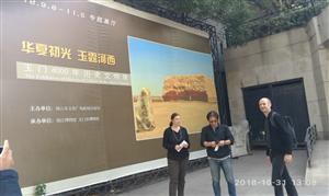 华夏初光  玉露河西 --玉门博物馆在镇江成功举办文物展览