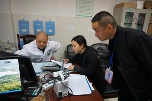 【转帖】广汉市妇幼保健院迎接德阳市卫计委三级妇幼保健院定级评审