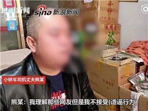 重庆公交坠江事件唯一幸存者:人群散了,她哭了