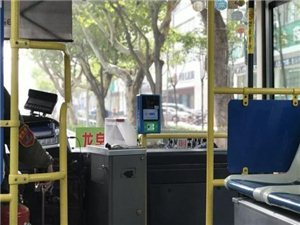 进来看稀奇!荆门市部分公交车可以扫码支付了!