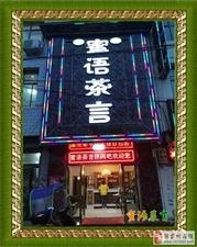 书画名家刘志春、汪建平近日在张家川蜜语茶言挥毫泼墨
