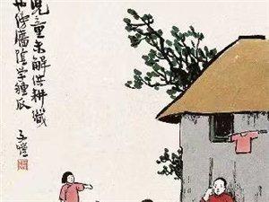 丰子恺大师的画