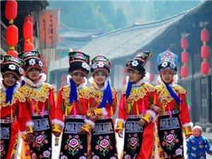 宁强首届羌族文化旅游节开幕!