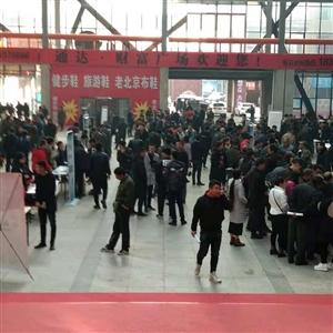 丰南区2018年退役军人专场招聘会成功举办!