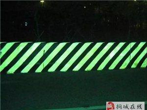 为什么高速都不安装路灯,难道是为了省钱?