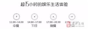 """11.11光棍节活动""""单身无醉""""狂欢万岁,初见音乐酒馆陪你交友陪你醉!"""