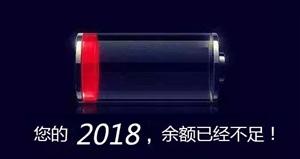 2018年还剩不到2个月,鹤壁人这些事儿得抓紧办了!