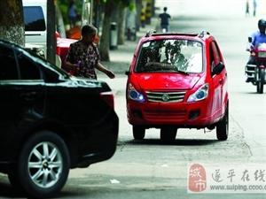 定了!六部委发文:老年代步车等低速电动车将被清理整顿!