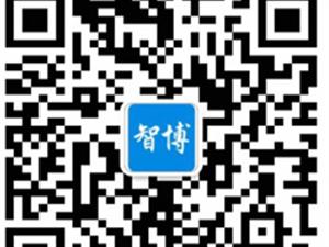 红河智博携手云南新西南技工学校面向红河州厨师家常菜班招生啦!!!