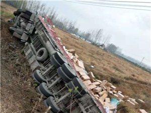 又一大货车闯翻坡陡下——竟然奇迹出现了!