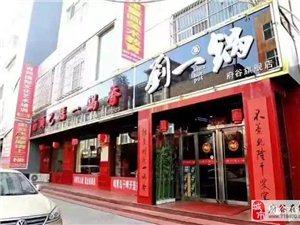 府谷三完小步行街�@��曾�火爆的餐�一�l街,�F在又�⑴牌痖L�,只因�@家.