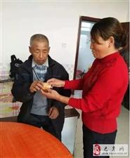 【巴彦网孝老爱亲】巴彦县班雅芝-奶婆婆和公婆是我的最亲的人