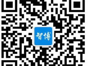 红河智博携手云南新西南技工学校面向红河州西式面点班招生啦!!!