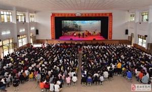 澳门巴黎人投注娱乐县纪达中学庆祝34周年校庆暨文艺汇演