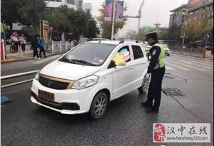动真格!汉中专项整治老年代步车违法行驶!