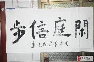 刘志春汪建平杨满堂李进渊四位老师在蜜语茶言挥毫泼墨被围观