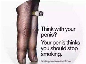 一个长期吸烟的人,最后竟变成这样......