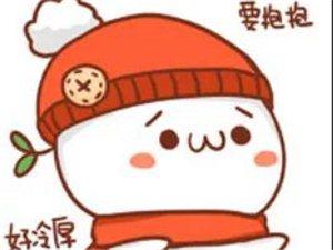 【华英碧波府】寒冬温暖要加倍,电动车防风被免费及时送!