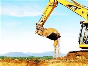 吕梁:因土地违法违规问题突出被约谈
