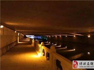 好消息!滨州市又增添一新景观!方便……