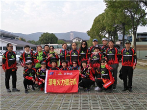 20181110:美利达车友骑游太湖(第一天)《1》