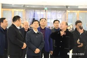 热烈欢迎钱柜娱乐城县政府领导莅临东方时代广场视察指导工作!