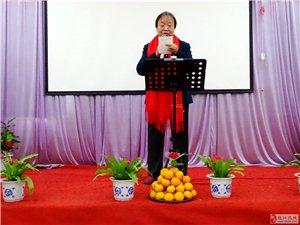安福寺高中七六届二(一)班同学联谊会
