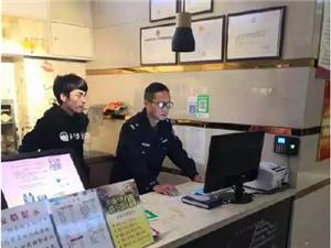 """桐城警方积极开展""""雷霆6号""""集中统一清查行动"""