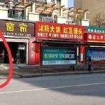 不到10米的距离装了两个垃圾箱广告???