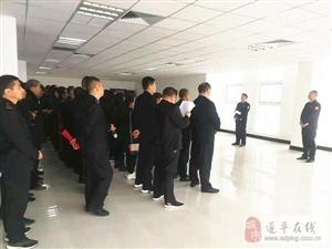 """遂平县食药监局为创建国家级卫生县城开展""""两小""""专项整治"""