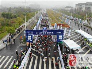 """2018环溧水自行车赛 与世界一同见证美""""溧"""""""