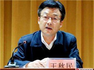 清河县羊绒制品、汽车零部件质量整治再提升工作推进会召开,决定在全县范围