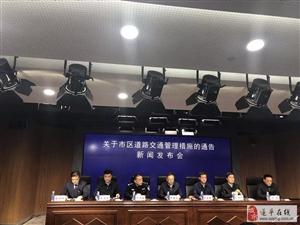 重磅!11月21日起,郑州市区将全天禁行国三柴油车!