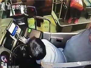 又来了!乘客坐错车竟掐公交司机脖子两分钟,气都快断了!