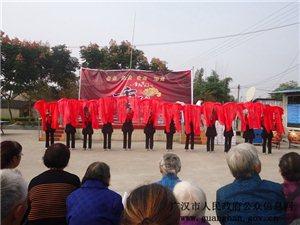"""广汉小汉镇:新兴原动力助推乡村振兴,""""四好""""高标准谱写小康生活"""