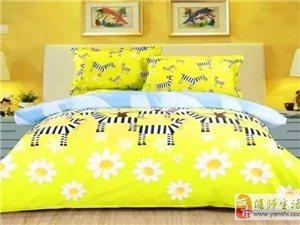 睡什么颜色的床单不易生病?