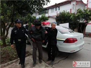秋风行动广安协兴警方快速反应成功找回走失痴呆老人
