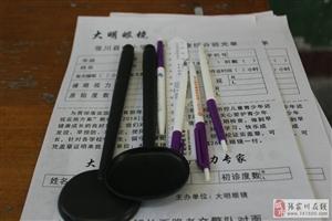 张家川大明眼镜在平安大阳两所中学开展视力普查免费体检活动