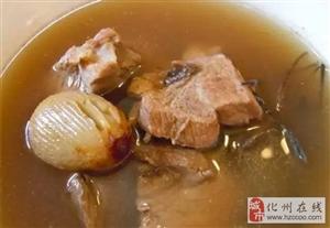 """化州人喜欢喝""""鸡骨草""""汤的人,一定要看看!"""