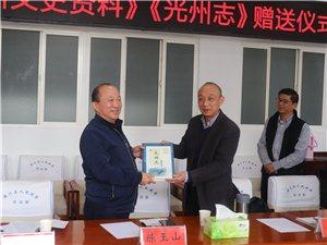 县政协与台湾客人举行光州历史暨陈元光文化座谈会