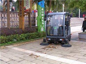 【超实用】丰都首台机械化保洁设备投入运行!